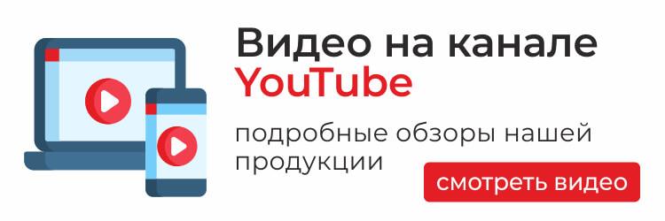 Видео на канале YouTube